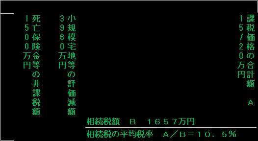 10P図解②2